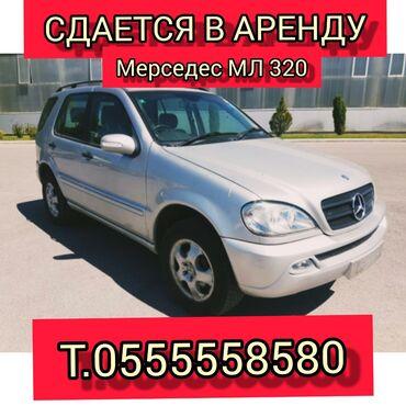 прокат машин в Кыргызстан: Сдаю в аренду: Внедорожник | Mercedes-Benz