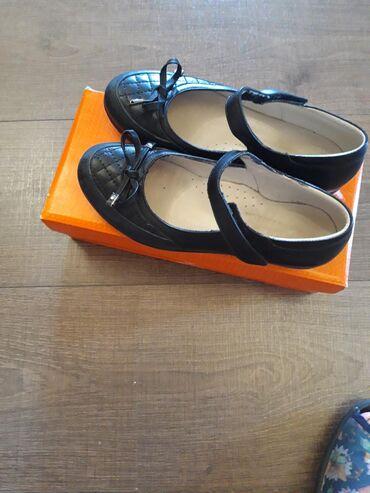 Туфля кожа для девочки 7-8лет Тифлани