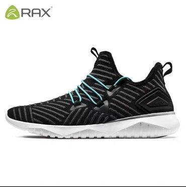 купить-кроссовки-adidas в Кыргызстан: Кроссовки RAX 477 CM Скидки ! Уточняйте размеры и