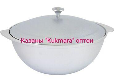 Казаны