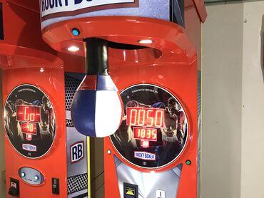 Rocky boxer original самый популярный и массовый силомер в России и