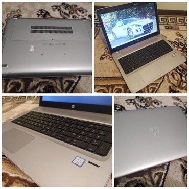 HP в Кыргызстан: Ноутбук Hp probook 450 g4 процессор core i7 7го покаление ОЗУ 8 гб