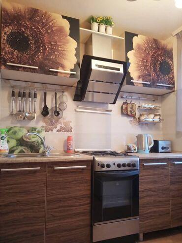 Продажа квартир - Унаа токтотуучу жай - Бишкек: Продается квартира: Индивидуалка, Моссовет, 2 комнаты, 44 кв. м