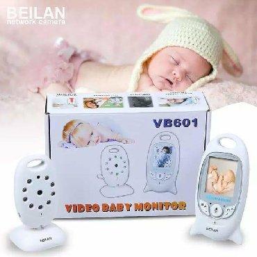 - Azərbaycan: Video Baby Monitor