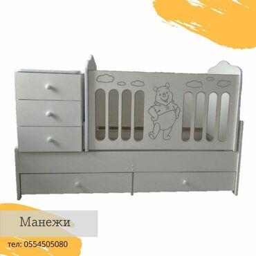 Детская мебель - Цвет: Белый - Бишкек: АКЦИЯ! Многофункциональная детская кровать 3в1 трансформер- кровать с
