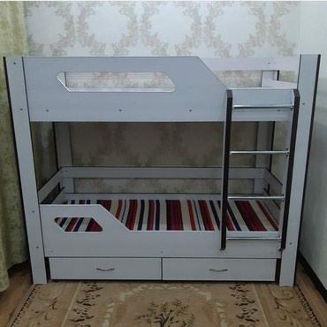 Двухъярусная кровать из российского ламината можно зделать под любой