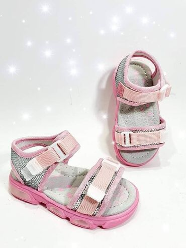 Svetlece sandalice koje svetle na pritisak stopala imaju dva podesiva