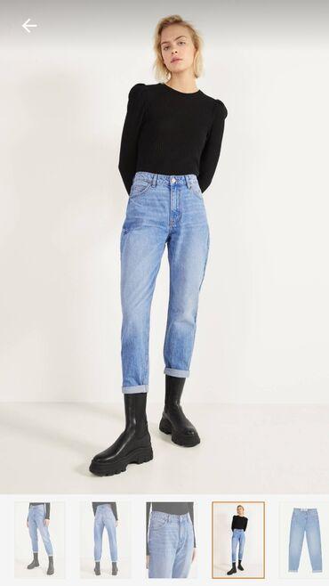 шелковые рубашки женские купить в Кыргызстан: Женские джинсы bershka