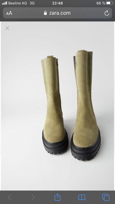 Ботинки Zara. Замшевые ботинки цвета хаки с эластичными вставками конт