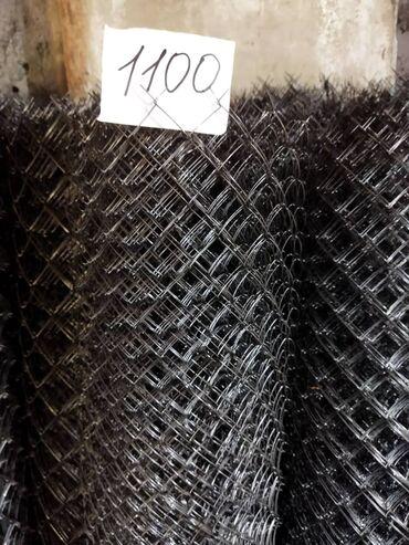 Животные - Константиновка: Продаю сетку рабицу, цыплят яичного направления: леггорн, корал и