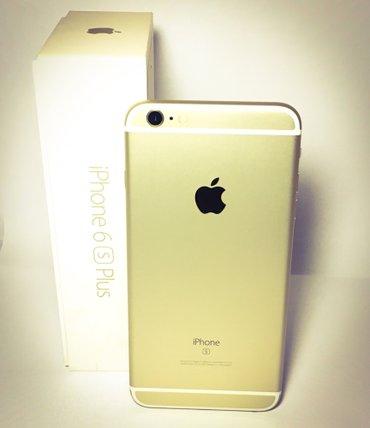 Iphone 6s plus 128 g. Состояние идеальное, покупал для себя с штатов.  в Лебединовка