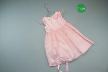 Дитяча ніжна святкова сукня Bembi на вік 1 р., зріст 86 см    Довжина
