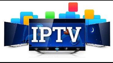 Подключиться К -Smart IPTV!  500 каналов, включая HD и 4к!   Для просм