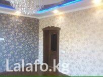 """ремонт квартир,домов,помещений """"под ключ"""" любой сложности. от простого в Бишкек - фото 11"""
