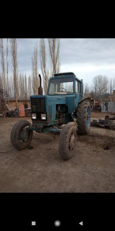 МТЗ 82 трактору Сатылат баасы 300 000 Талас