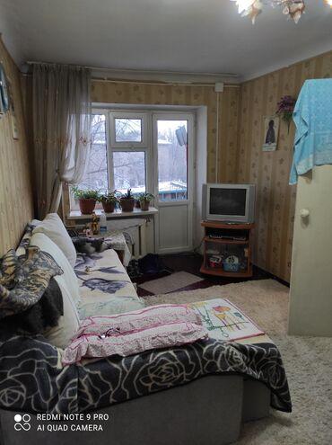 продам клексан в Кыргызстан: Продается квартира: 2 комнаты, 43 кв. м