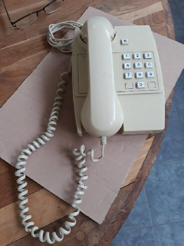 телефоны флай 450 в Азербайджан: Телефон