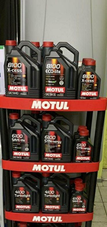 Лучшее моторное масло!!! СКИДКИ!!! Цены неокончательные