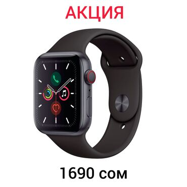 женские кроссовки сникерсы в Кыргызстан: Женские Наручные часы Apple