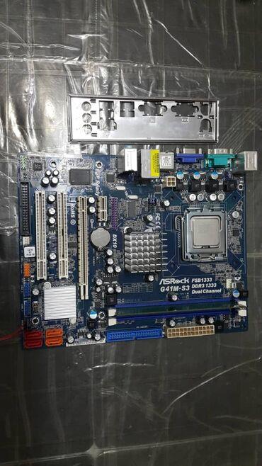 Продаю комплект S 775 2DDR3 Asrock G41M S3( поддерживает 4-х ядерные