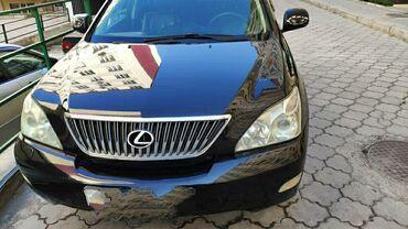 сколько стоит арматура в бишкеке в Кыргызстан: Lexus RX 3.5 л. 2006