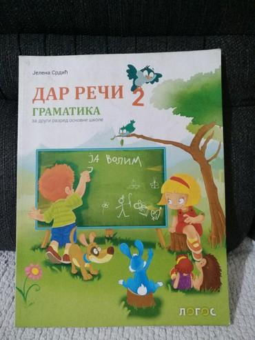 Udzbenici za drugi razred osnovne skole, Klett i Logos - Valjevo