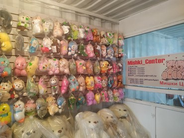 Мишки маленькие оптом и в розницу Медведи, зайцы мишка в Бишкек