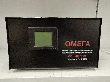 стабилизаторы напряжения volter в Кыргызстан: Стабилизатор напряжения ОМЕГА АСН-5000/1-ЭМ• Модель___АСН-5000/1-ЭМ •