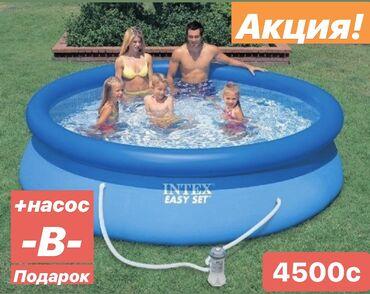 Надувной бассейн  Размер: Диаметр 305 см / высота 76 см