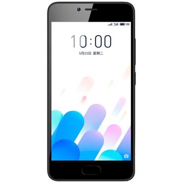 meizu xiaomi - Azərbaycan: Meizu M5c (2GB,16GB,Black)Məhsul kodu: Kredit kart sahibləri 18 aya