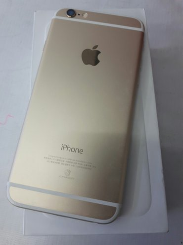 Продаю iphone 6 gold 16gb в Лебединовка
