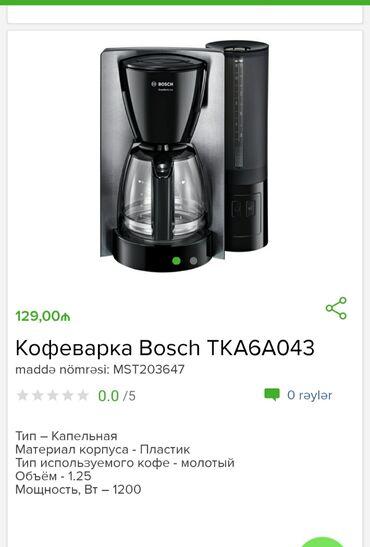Kofedəmləyən cəmi 129 AZN Tam zəmanətlə Bosh firması Evdən birbaşa