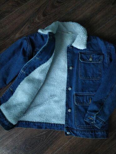 Куртка джинсовая,стильная и удобная!Размер 44 м.Женская/мужскаяАдрес 6