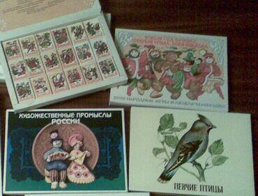 зимние развлечения в Азербайджан: К вниманию коллекционеров советских товаров. Продам коллекцию спичек