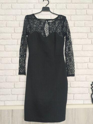 Платье женское от Avon, размер 42-44, новое