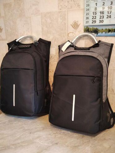 сумка-в-багажник в Кыргызстан: Антивор с кодовым замком + Power Bank в подарок!Акция 50%!Отличное