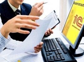 Приходящий бухгалтер, имею опыт в Бишкек
