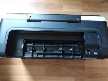 - Azərbaycan: HP, rəngli printer və skaner, adapteri yoxdur, mağazalarda 15-20 azn s