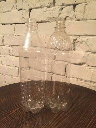 Бутылки с крышками 0.5-7сом 1л.- под спрайт 8 сом 1л.- под пепси 8.5