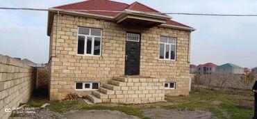 Недвижимость - Сарай: Продам Дом 81 кв. м, 3 комнаты
