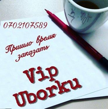 ad-image-41198889