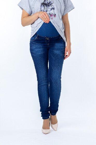 для беременных летний в Кыргызстан: Утепленные джинсы для беременных
