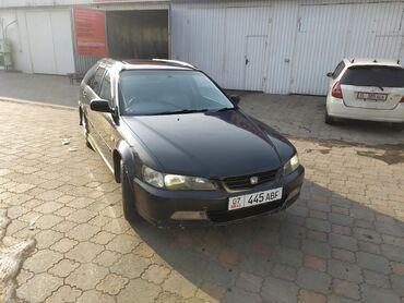 Рено универсал - Кыргызстан: Honda Accord 2.3 л. 1998