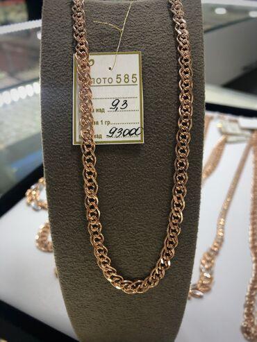 скупка золота 585 пробы в Кыргызстан: Проба 585