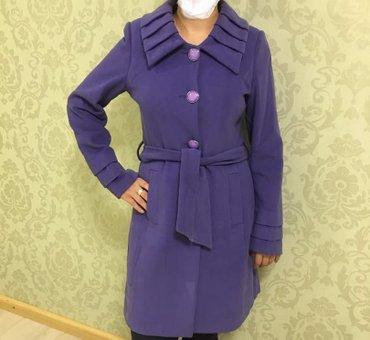 Новое пальто сиреневого цвета. турция. 42-44 размер в Бишкек