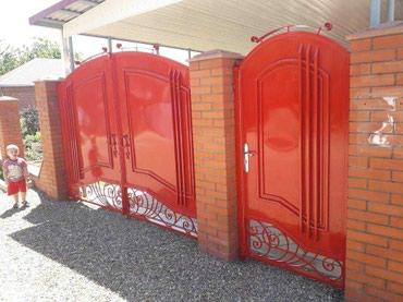 Заборы, калитки, навесы любой сложности ! в Бишкек