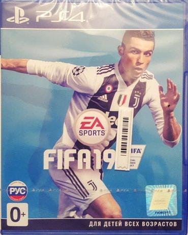"""Bakı şəhərində PS4 üçün """"Fifa 19"""" oyun diski. Yenidir. Tam rus və ingilis"""