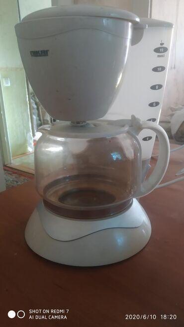 Кофеварка не дорого