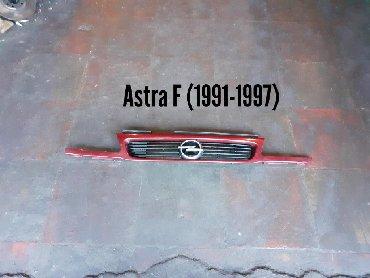 Opel Astra F Obirsovka