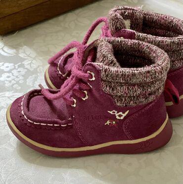 Детские обуви на 1-3 лет . Очень качественные заказывали со Штатов